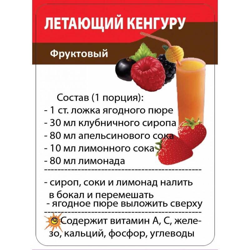 Детские напитки рецепт с
