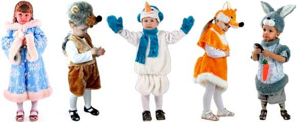 Карнавальные костюмы для детей сделанные своими руками ... - photo#28
