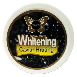 Маска для лица Facial mask Whitening Caviar Hrating 150ml